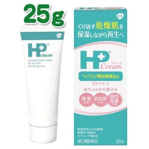 HPクリーム 25g(ヒルドイドと同成分)