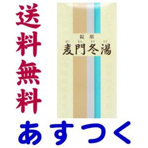 麦門冬湯 350錠 漢方薬 錠剤(一元製薬)29番|gionsakura