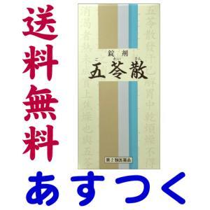 五苓散 350錠 漢方薬 錠剤(一元製薬)17番|gionsakura