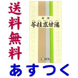 苓桂朮甘湯 350錠 漢方薬 錠剤(一元製薬)39番|gionsakura