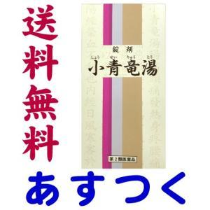 小青竜湯 350錠 漢方薬 錠剤(一元製薬)19番|gionsakura