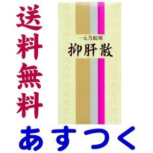 抑肝散 350錠 漢方薬 錠剤(一元製薬)54番|gionsakura