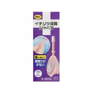 イチジク浣腸 ジャバラ 30g×2コ入|gionsakura