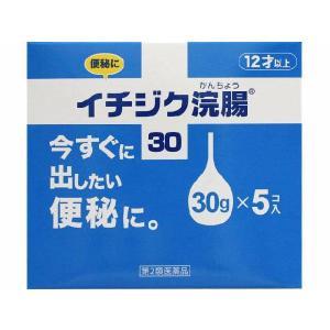 イチジク浣腸30 5コ入|gionsakura