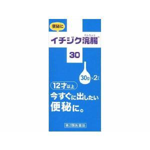 イチジク浣腸30 2コ入|gionsakura