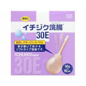 イチジク浣腸30E 10コ入|gionsakura