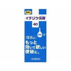 イチジク浣腸40 2コ入|gionsakura