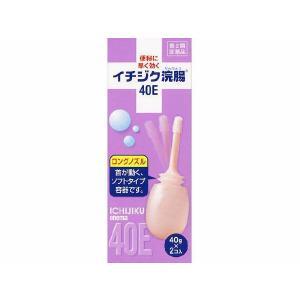 イチジク浣腸40E 2コ入|gionsakura