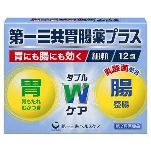 【第2類医薬品】市販薬 第一三共胃腸薬プラス[細粒]は、胃もたれ、胸やけ、食べすぎや消化不良の症状に...