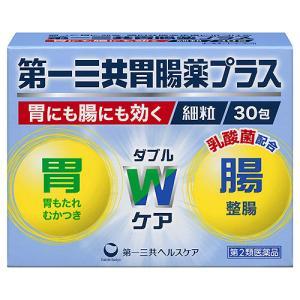 第一三共胃腸薬プラス 細粒 30包 gionsakura