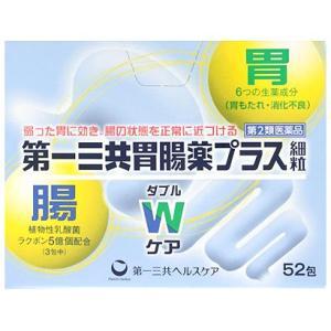 第一三共胃腸薬プラス 細粒 52包 gionsakura