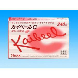 カイベールC 240錠|gionsakura