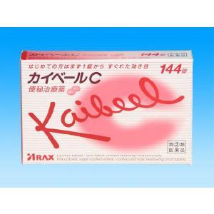 カイベールC 144錠|gionsakura