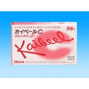 カイベールC 96錠|gionsakura