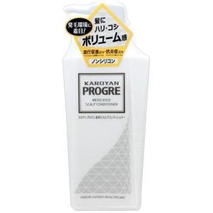 カロヤンプログレ薬用スカルプコンディショナー 300ml|gionsakura