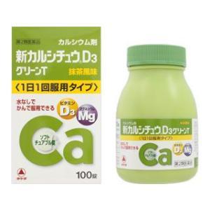 新カルシチュウD3 グリーンT 100錠|gionsakura