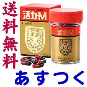 活力・M 60カプセル 男性ホルモン補給・精力剤|gionsakura