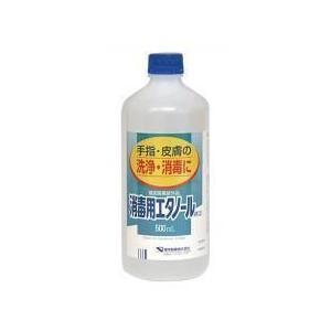 消毒用エタノールA 500ml|gionsakura