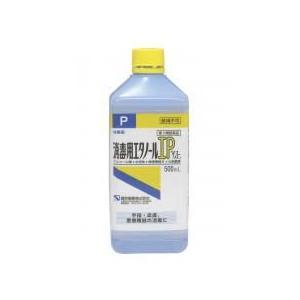 消毒用エタノールIP ケンエー 500ml|gionsakura