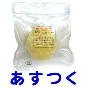 海綿(かいめん) 1個入|gionsakura