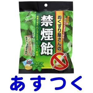 おくすり屋さんの禁煙飴 フレッシュミント味 70g|gionsakura