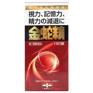 金蛇精 糖衣錠 180錠 テストステロン内服薬・精力増強
