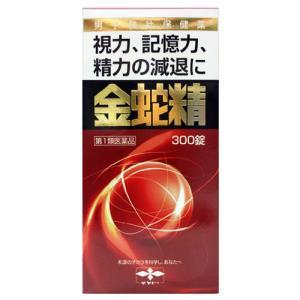 金蛇精 糖衣錠 300錠 男性ホルモン補給・精力剤・性欲増強|gionsakura