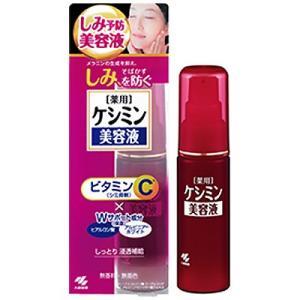 薬用ケシミン美容液 30ml|gionsakura
