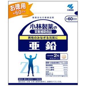 小林製薬 亜鉛 お徳用 120粒|gionsakura