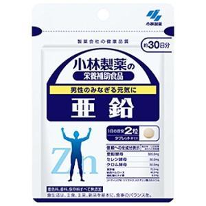 小林製薬 亜鉛 60粒|gionsakura