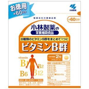 小林製薬 ビタミンB群 お徳用 120粒|gionsakura