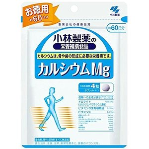 小林製薬 カルシウムMg お徳用 240粒|gionsakura