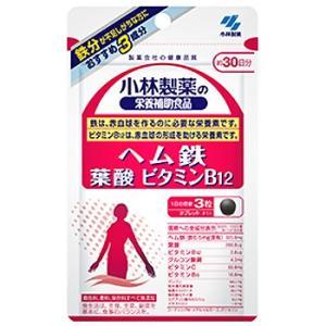 小林製薬 ヘム鉄+葉酸+ビタミンB12 90粒|gionsakura