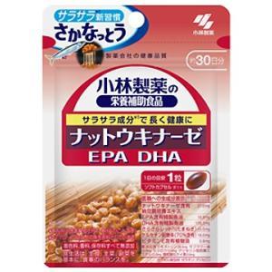 小林製薬 ナットウキナーゼ DHA&EPA 30粒