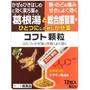 コフト顆粒 12包 日本臓器|gionsakura