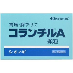 コランチルA顆粒 40包 シオノギ製薬|gionsakura