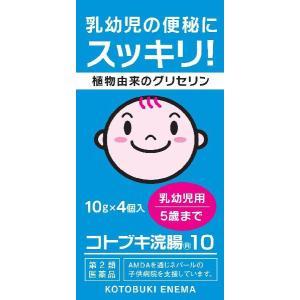 コトブキ浣腸10 乳幼児用 4個入|gionsakura