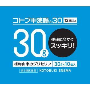 コトブキ浣腸30 30g×10個入|gionsakura