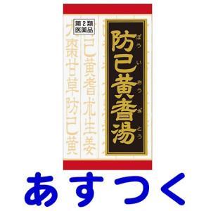 クラシエ漢方薬 防已黄耆湯エキス錠F 180錠|gionsakura