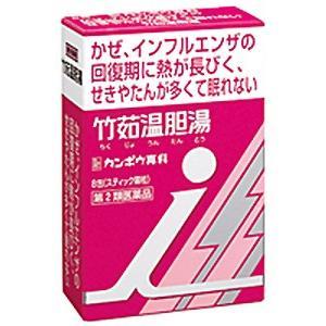 カンポウ専科 竹茹温胆湯エキス顆粒i 8包 クラシエ|gionsakura