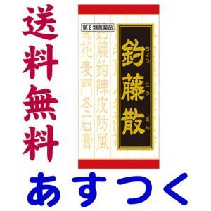 クラシエ漢方薬 釣藤散料エキス錠 240錠|gionsakura