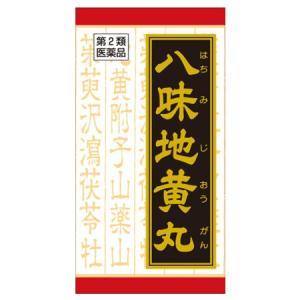 クラシエ 八味地黄丸料エキス錠 360錠|gionsakura