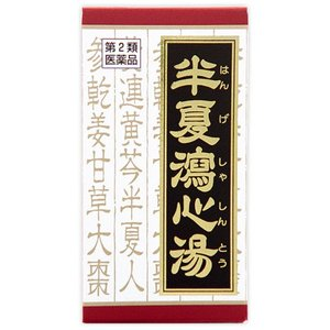 クラシエ漢方薬 半夏瀉心湯エキス錠F 180錠