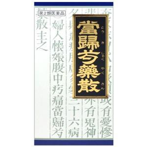 クラシエ 当帰芍薬散料エキス顆粒 45包|gionsakura