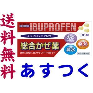 総合かぜ薬A「クニヒロ」 36錠|gionsakura