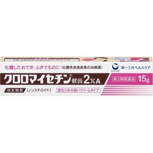 クロロマイセチン軟膏2%A 15g gionsakura