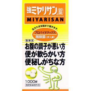 強ミヤリサン錠 1000錠|gionsakura