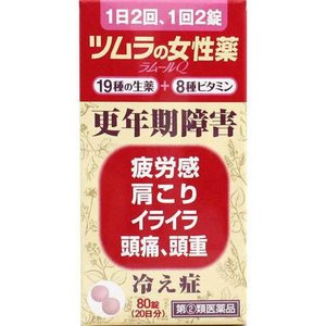 ツムラの女性薬 ラムールQ 80錠|gionsakura