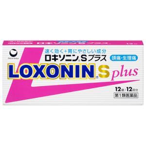 ロキソニンSプラス 12錠|gionsakura
