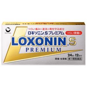 ロキソニンSプレミアム 24錠|gionsakura